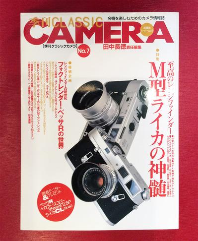 カメラ/1.jpg