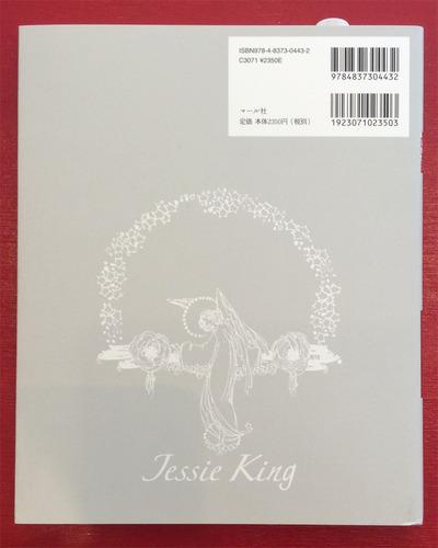 ジェシー・キング/裏表紙.jpg