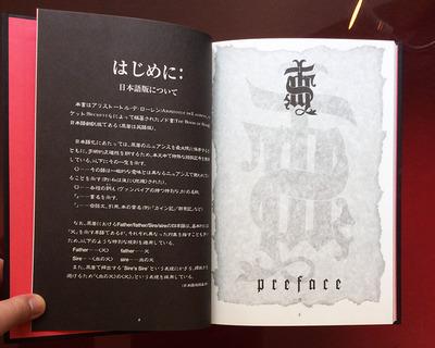 ノド書3.jpg