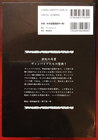 ノド書6.jpg
