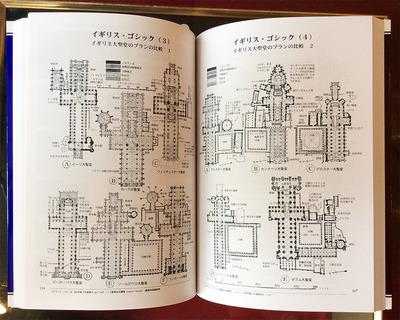 世界の建築/中ページ.jpg