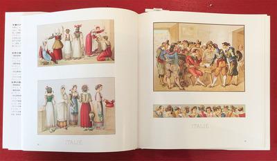 世界の服飾1民族衣装/中ページ1.jpg
