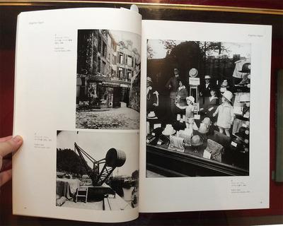 写真の世紀中ページ1.jpg
