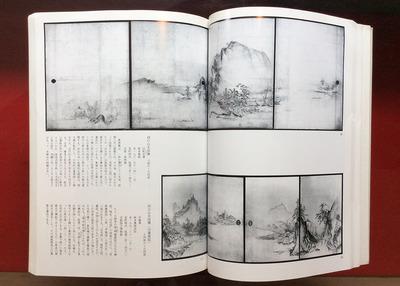 日本の水墨画中ページ2.jpg