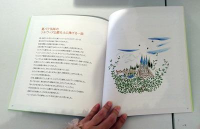 栗鼠ヘレンさんのお料理絵本中ページ1.jpg