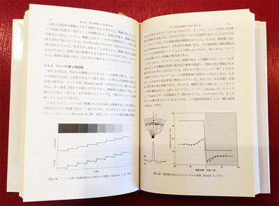 色彩学2.jpg