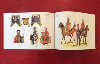 華麗なるナポレオン軍の軍服/中ページ2.jpg