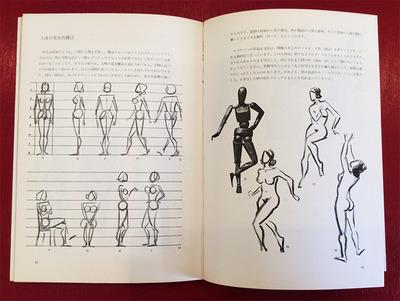裸婦2.jpg