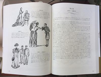 貴婦人のドレスデザイン1730〜1930中ページ2.jpg